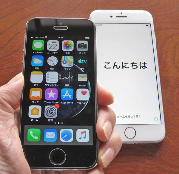 iPhone5sとiPhone8の最初の画面